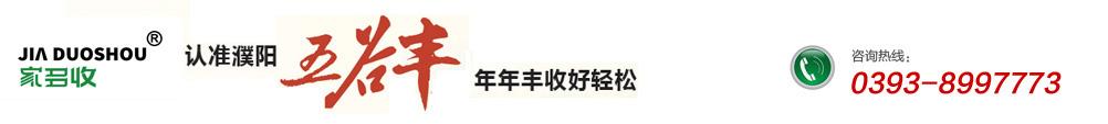 雷竞技官网手机版下载雷竞技app下载官网丰雷竞技科技有限公司