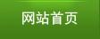 雷竞技官网手机版下载雷竞技app下载官网丰雷竞技科技有限公司-网站首页